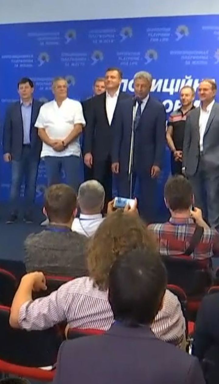 После объявления экзит-полов политические силы заговорили о готовности к коалиции