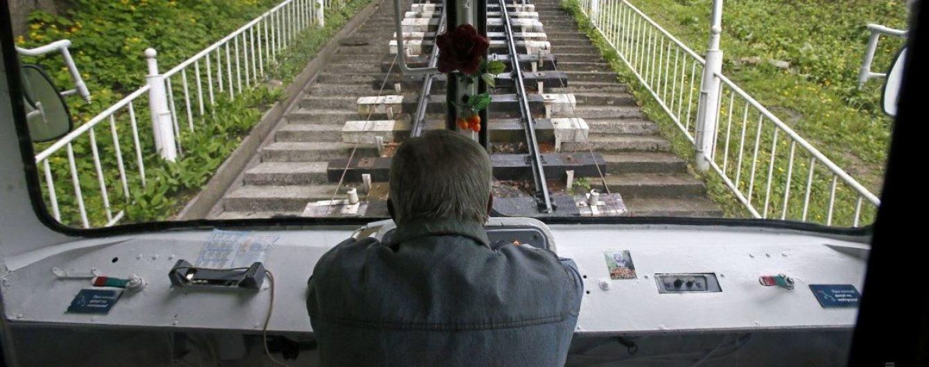 В Киеве закроют фуникулер