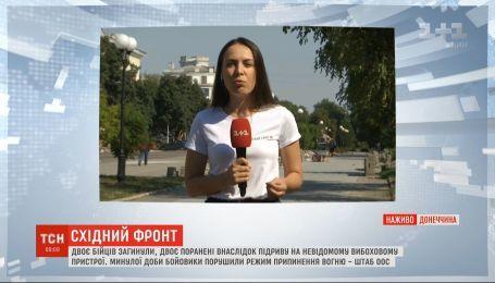 Штаб ООС сообщил о нарушении боевиками режима тишины
