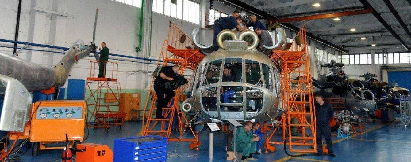 Розтрата 13 млн гривень. САП передала до суду справу проти екскерівництва авіаремонтного заводу