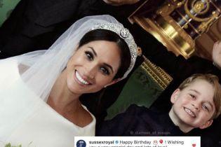 Неожиданно: герцогиня Сассекская и принц Гарри поздравили принца Джорджа с днем рождения, опубликовав милое фото