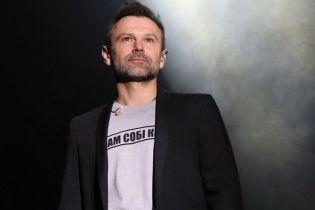 """Святослав Вакарчук сообщил, будет ли выступать с группой """"Океан Эльзы"""""""