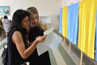 У ЦВК назвали причини рекордно низької явки на парламентських виборах