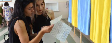 В ЦИК назвали причины рекордно низкой явки на парламентских выборах
