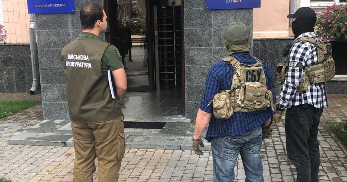 @ Генеральна прокуратура України