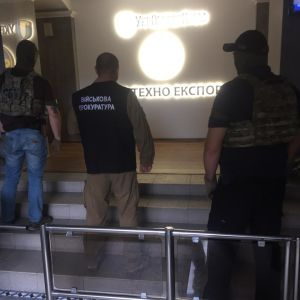 """Мільйонні розкраданні в оборонці: у Кабміні, ДФС, """"Спецтехноекспорті"""" і прикордонній службі проводять обшуки"""