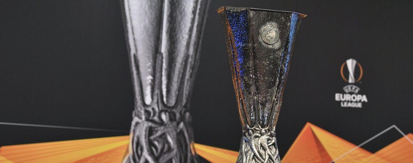 """""""Маріуполь"""" і """"Зоря"""" дізналися, з ким зіграють у Лізі Європи. Результати жеребкування 3-го кваліфікаційного раунду"""