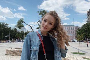 Олена Шоптенко замилувала світлиною з чоловіком та  підрослим сином