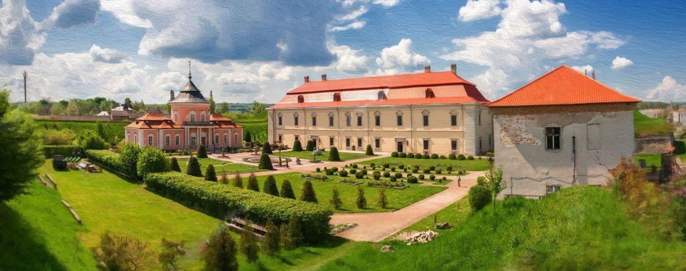 Золочівський замок: від королівської резиденції до в'язниці і музею