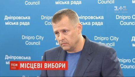 Мэр Днепра просит Зеленского провести внеочередные местные выборы