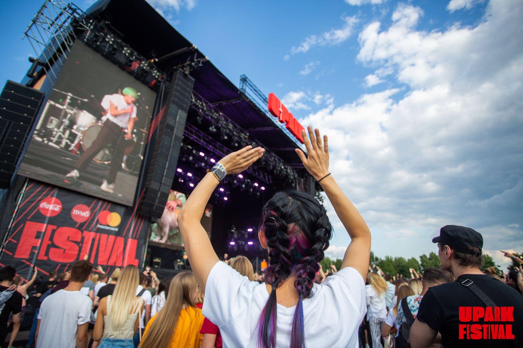 UPark Festival_21
