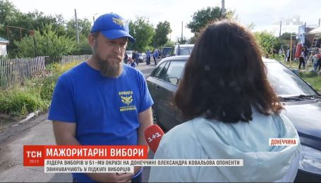 Лидера выборов на 51-м округе Ковалева в Донецкой области оппоненты обвиняют в подкупе избирателей