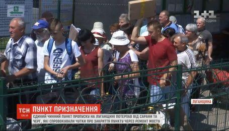 Бойовики ширять чутки про закриття КПВВ у Станиці Луганській