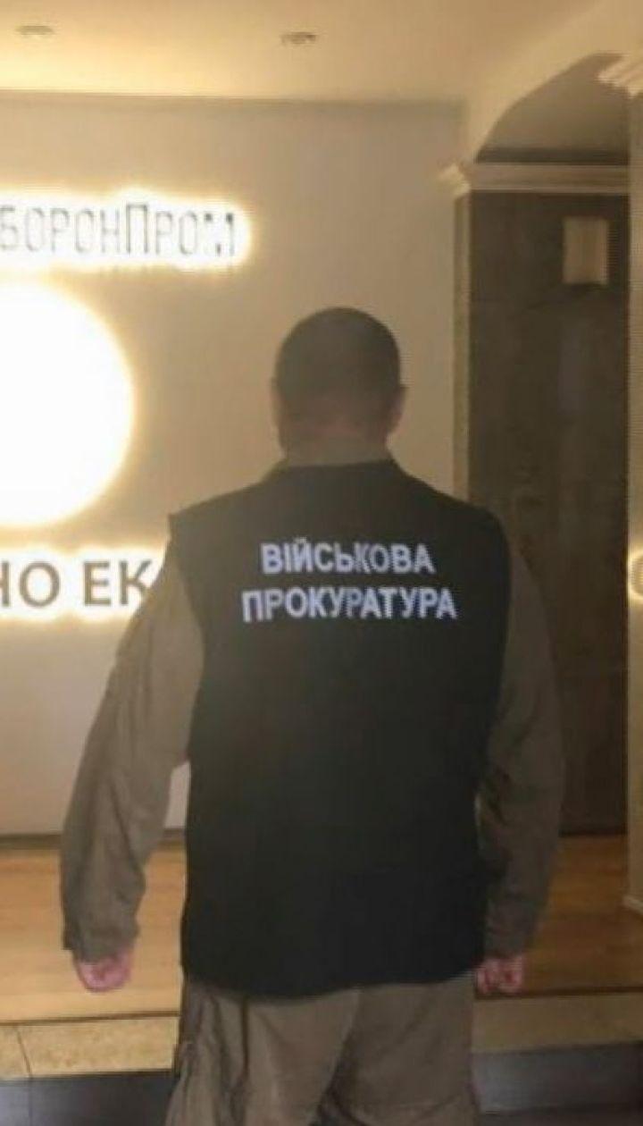 """Контррозвідка викрила мільйонні зловживання в державному підприємстві """"Спецтехноекспорт"""" - СБУ"""