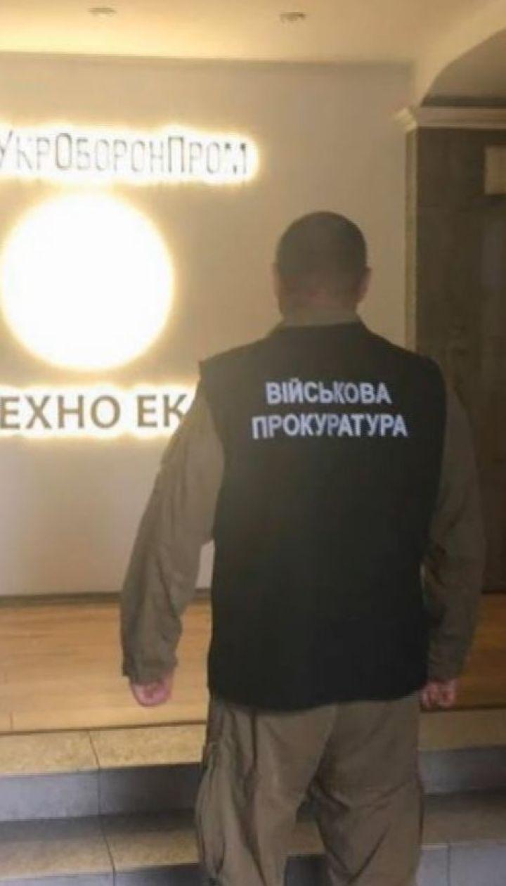 """Контрразведка выявила миллионные злоупотребления в государственном предприятии """"Спецтехноэкспорт"""" - СБУ"""