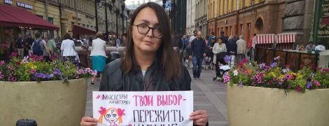 У Санкт-Петербурзі зарізали відому ЛГБТ-активістку
