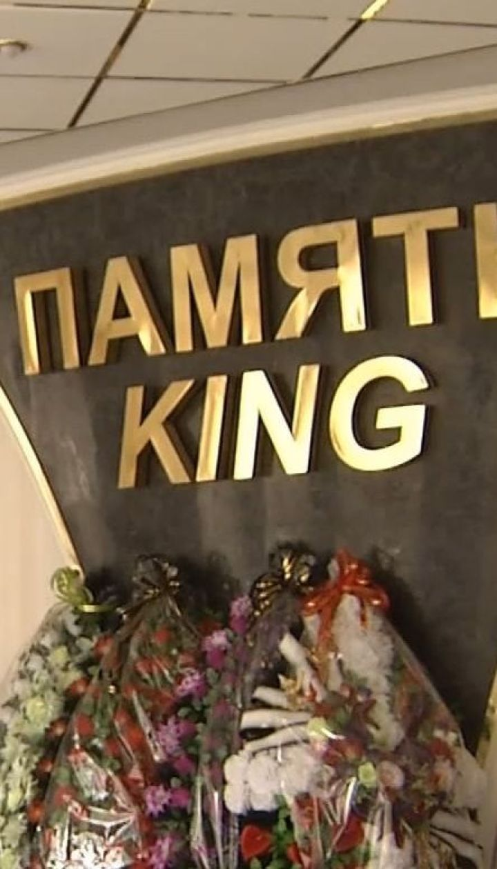 Под Киевом представители ритуальных услуг устроили драку со стрельбой за покойника