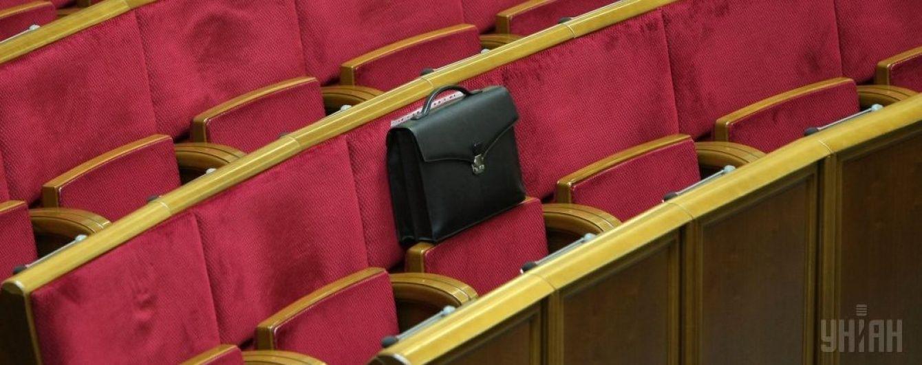 В Верховной Раде предлагают уменьшить количество комитетов. Полный список