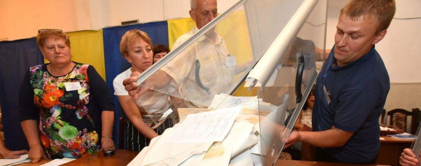 ЦИК приближается к 90%. Последние результаты внеочередных парламентских выборов