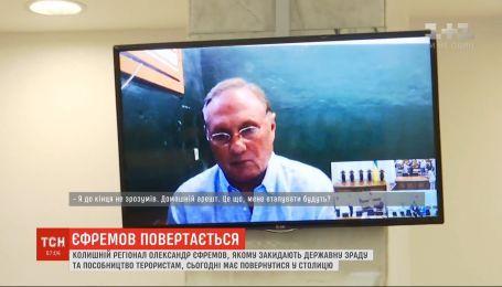 Бывший регионал Ефремов возвращается в квартиру на столичном Печерске