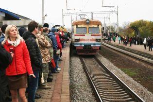 В столице отменили девять рейсов городской электрички