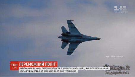 Військові льотчики з Миргорода перемогли в одному з найбільших у світі авіашоу