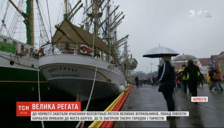В Норвегию пожаловали участники всемирной регаты больших парусников