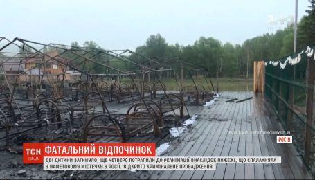 Два ребенка погибли в результате пожара в палаточном городке в Хабаровском крае