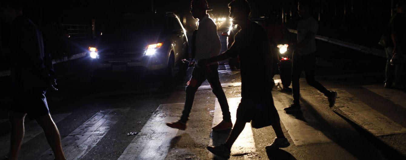 У Венесуелі черговий блекаут: від електрики вимкнули 19 із 24 штатів