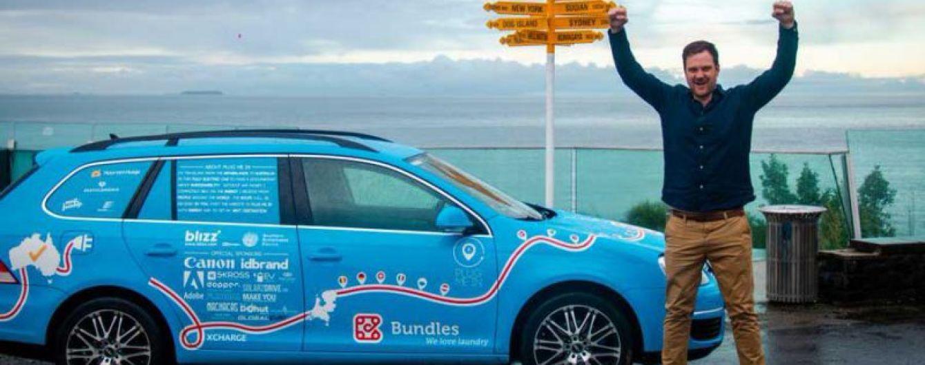 100 тысяч км и 34 страны. Нидерландец совершил самую длинную поездку на электрокаре