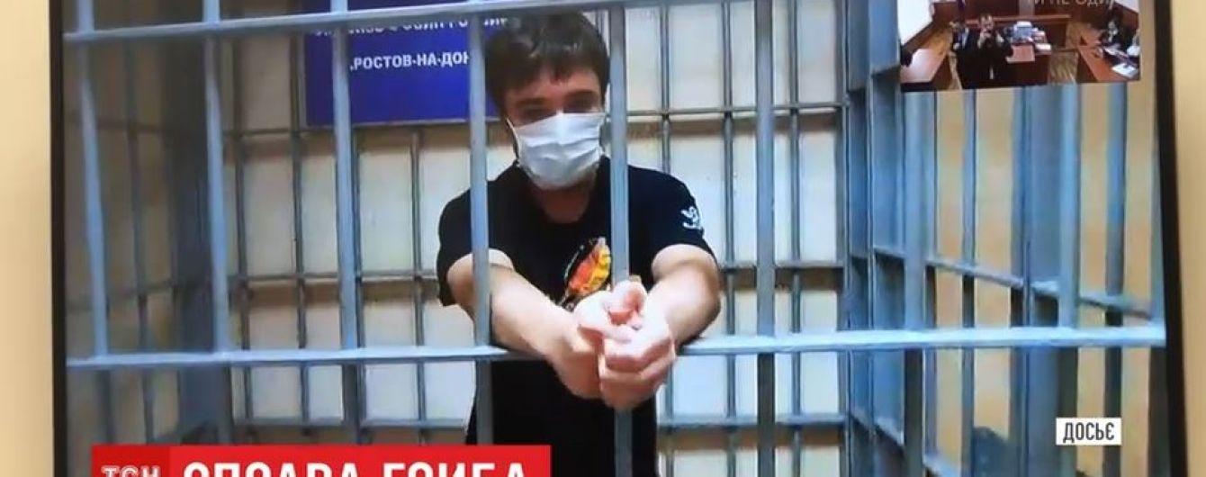 Політв'язень Павло Гриб під час судового засідання постійно перебуває у медичній масці