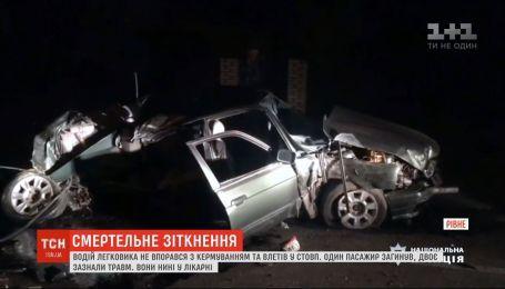 Один пасажир загинув, ще двох шпиталізували внаслідок аварії у Рівному