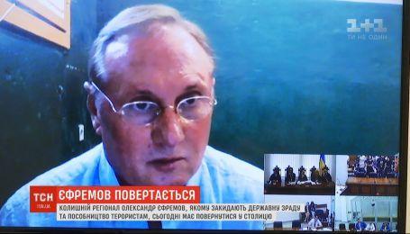 Киевский апелляционный суд отпустил Александра Ефремова под домашний арест