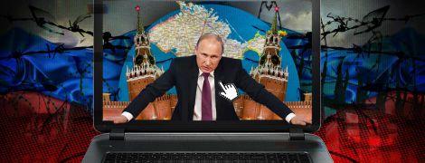 """Крим і кремлівська боротьба з """"інтернет-злочинцями"""""""