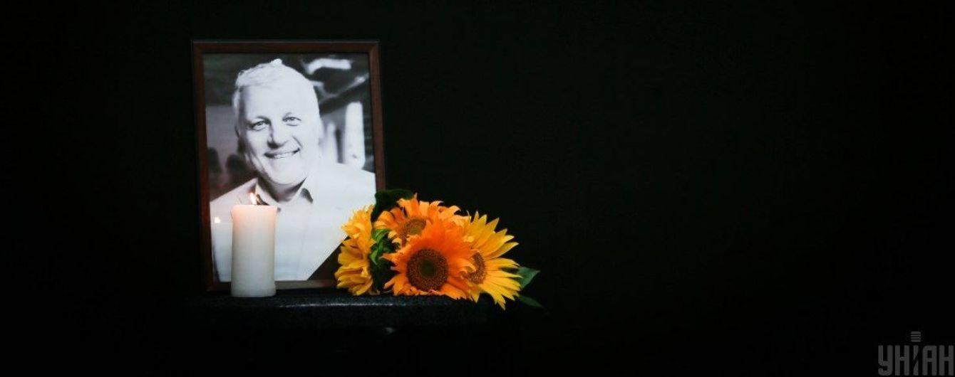 В Нацполиции назвали имена двоих людей, которые заложили взрывчатку в автомобиль журналиста Шеремета