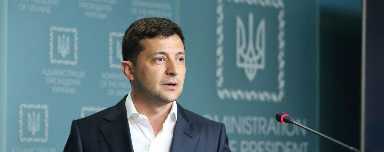 Зеленский назвал, кого рассматривает на должность генпрокурора