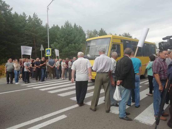 На Львівщині працівники ТЕЦ заблокували трасу через невиплату зарплат