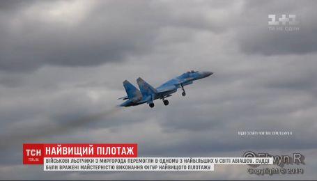 Украинские военные пилоты привезли победу на авиашоу в Великобритании
