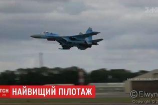"""Украинские летчики-истребители стали лучшими на мировых авиашоу """"Riat-2019"""""""