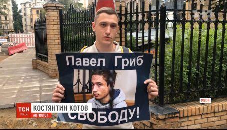 """Несмотря на отклонение апелляции в деле Гриба """"судом"""" РФ, политзаключенный не собирается сдаваться"""