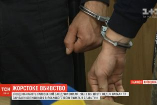 Эпопея с адвокатами и высокий градус на пикете: как в Славутиче судят подозреваемых в дерзком убийстве майора Булата
