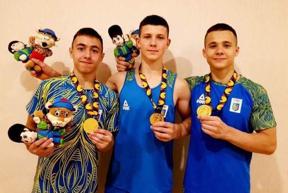 Українські гімнасти юнаки