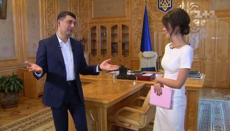Гройсман откровенно о танце с Тимошенко, деталях семейной жизни и отношениях с Порошенко
