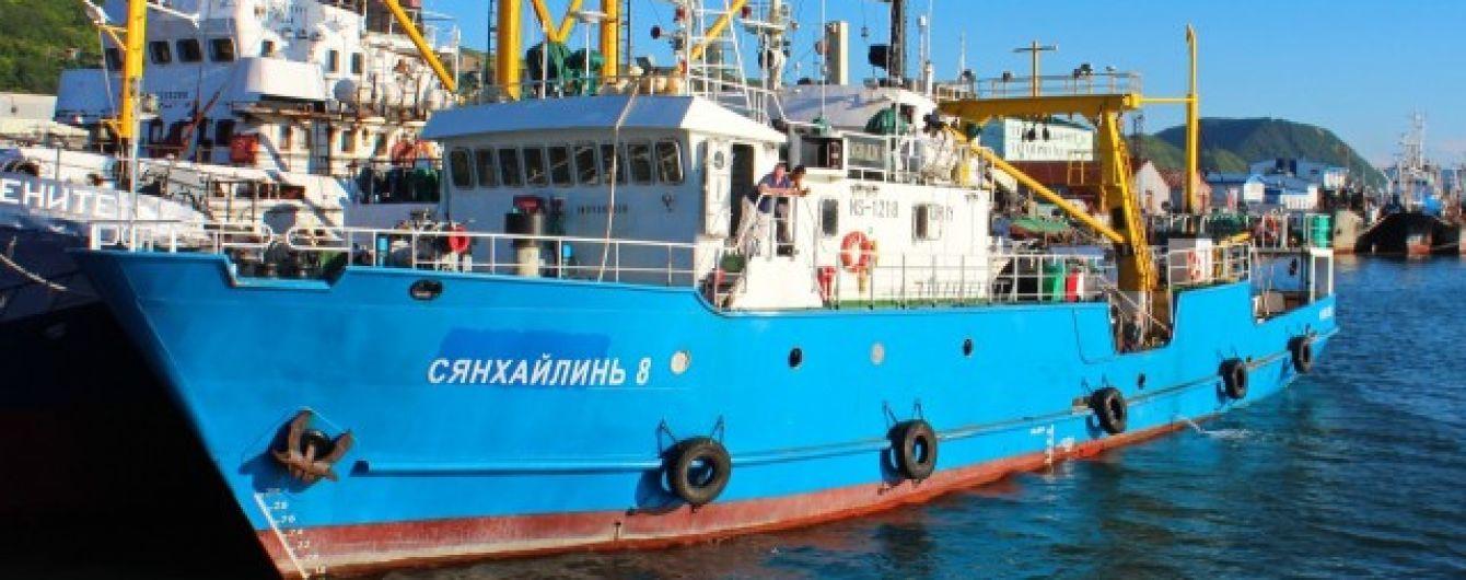 Прикордонники Північної Кореї захопили російське судно з 17 моряками