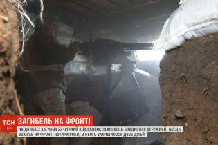 """""""Восстановятся, завезут БК и продолжат"""": армейцы комментируют новое перемирие на фронте"""