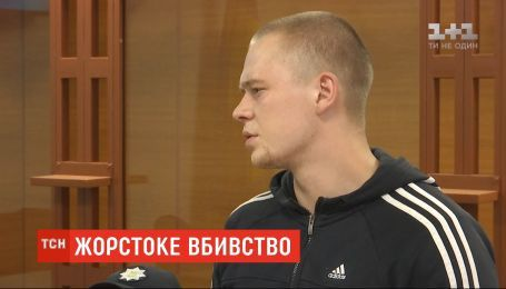 Почти 12 часов в Славутиче выбирали меру пресечения подозреваемым в убийстве Юрия Булата