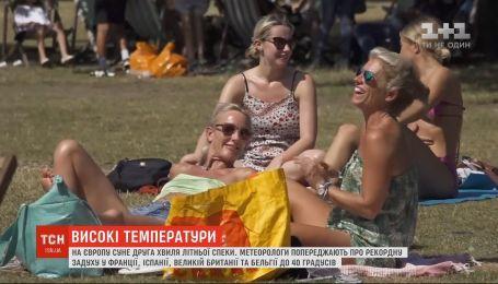 Европу накрыла вторая волна рекордных температур