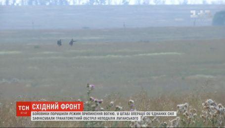 Бойовики порушили режим тиші – штаб ООС