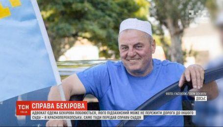 Политзаключенный Бекиров может не пережить дорогу к российскому суду - адвокат