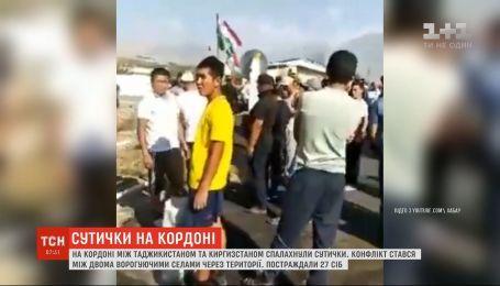 На границе между Кыргызстаном и Таджикистаном вспыхнули столкновения